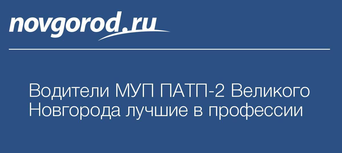 Обои Медведев и Газпром картинки  Обои для рабочего