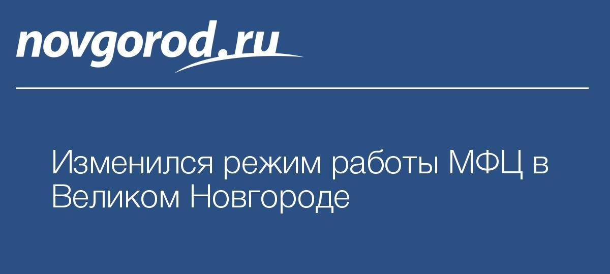 Последние новости грузии смотреть