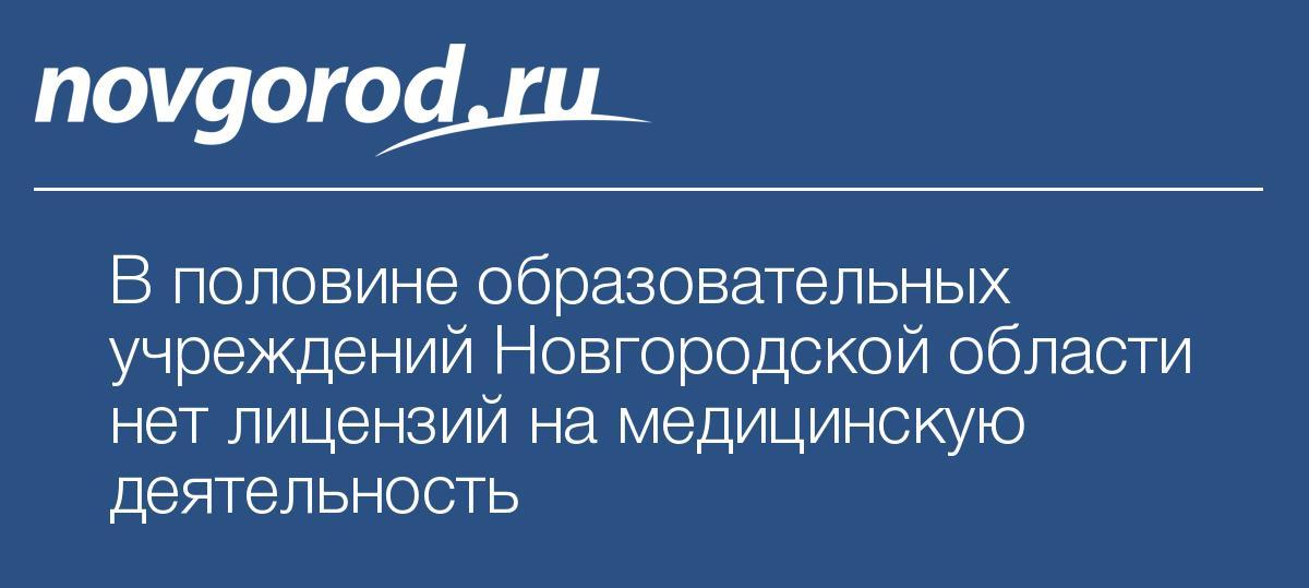 Вузы Московской области университеты и институты
