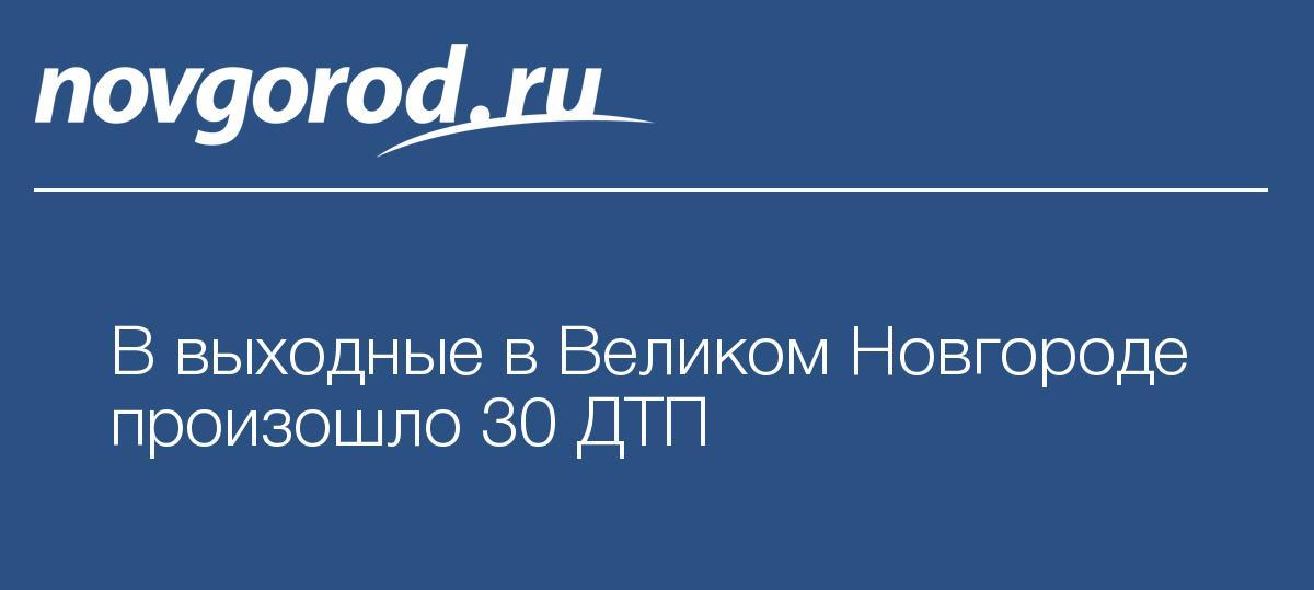 Погода на 14 дней в петропавловске камчатском крае
