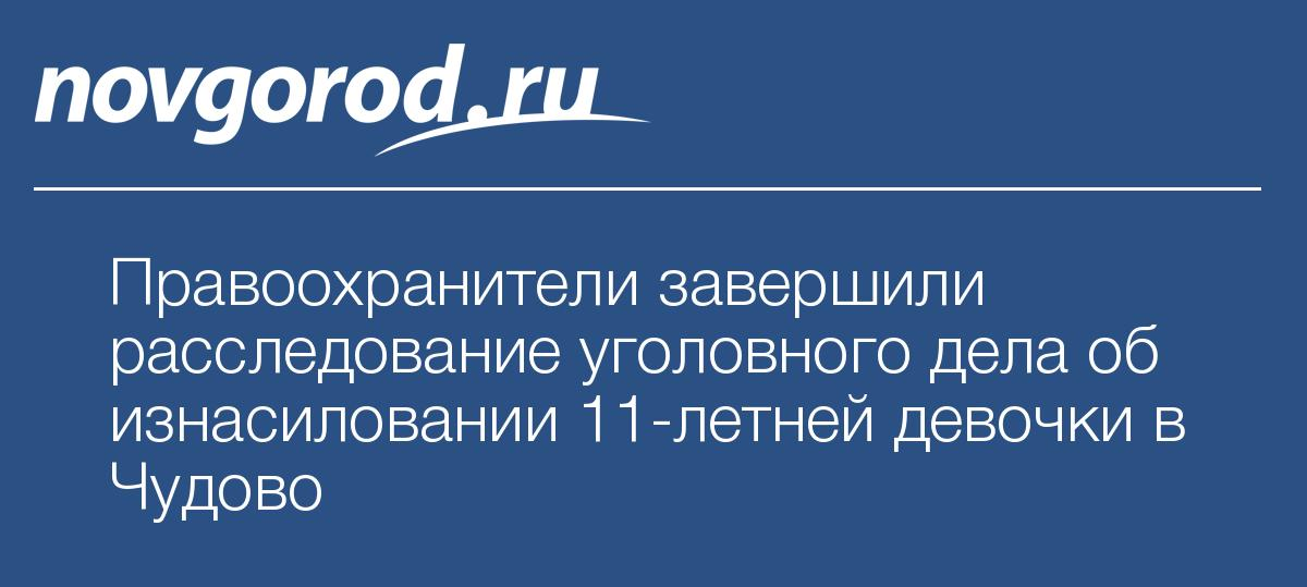 Погода в киреевск на 14 дней