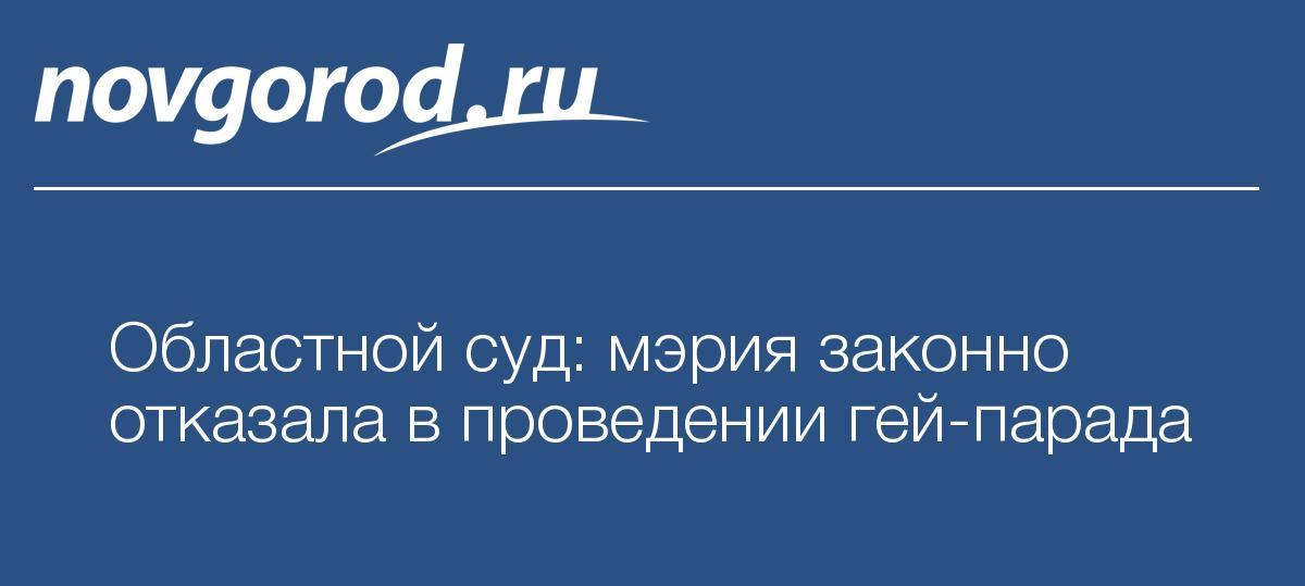 Россия 24 телеведущие экономических новостей