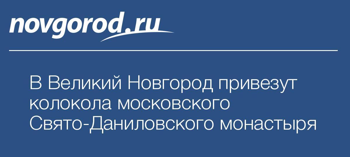 Лиаз 621270 в великом новгороде