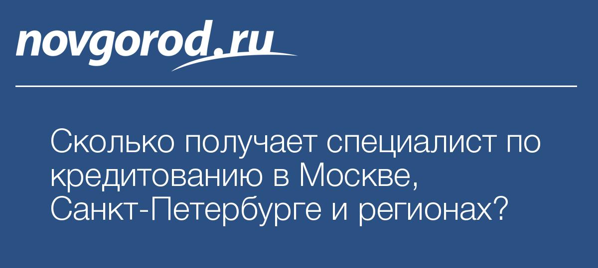 https://news.novgorod.ru/og-51944-3b9ec23869d3941cae3e86e5df41acfd.jpg