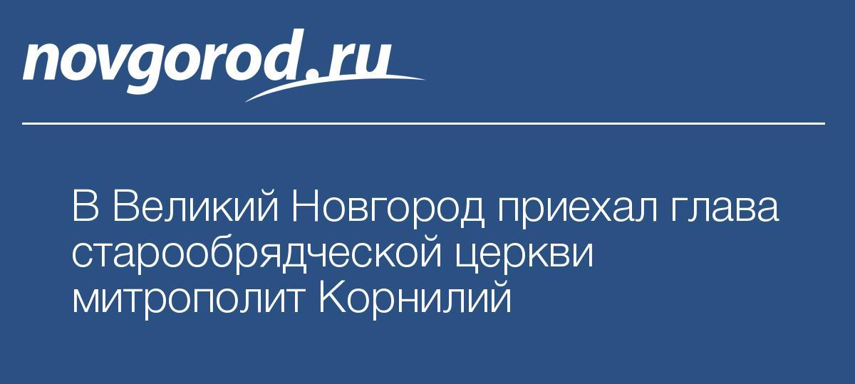 Дедолларизация экономики и новгородский бизнес: презентация сборника ix научно-практической конференции
