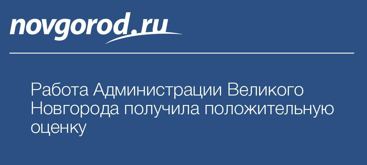 Официальный сайт администрации городского округа орехово-зуево московской области
