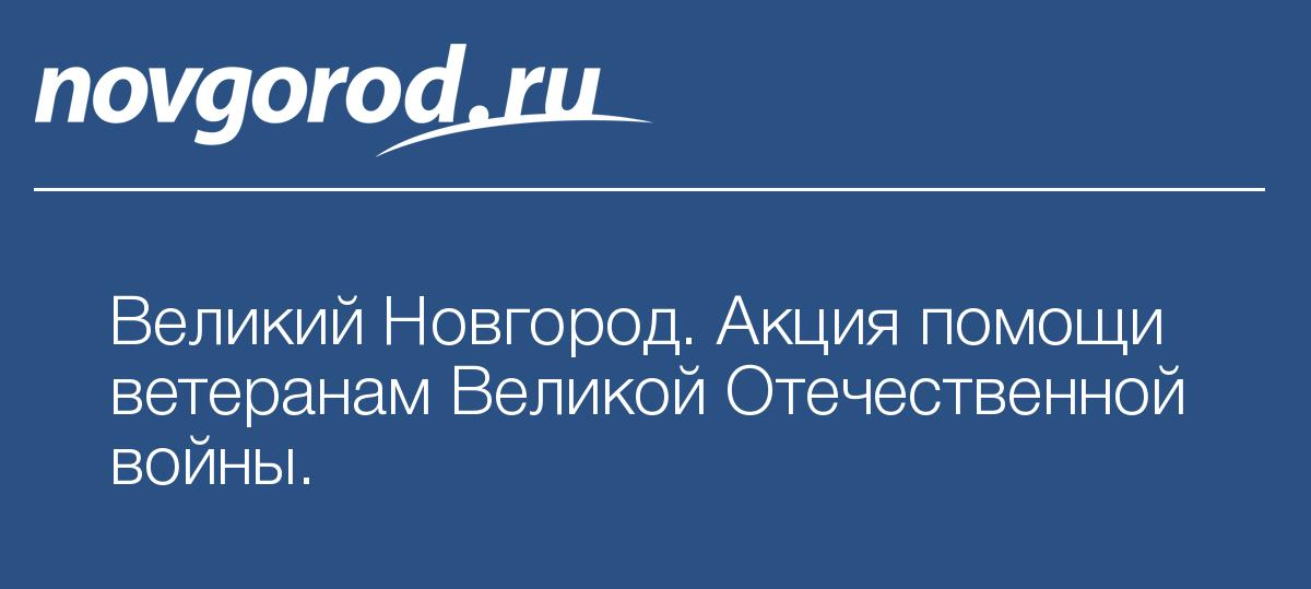 Аптеки Максавит Нижний Новгород