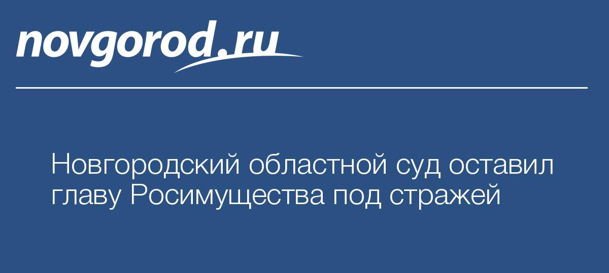 Ник Перумов  66 книг Собрание сочинений 19892015